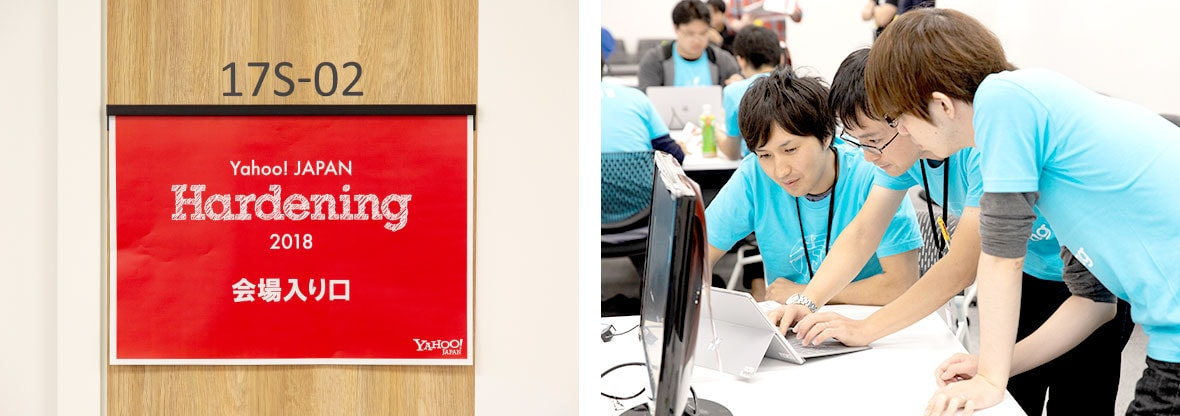 picture of Yahoo Japan Corporation