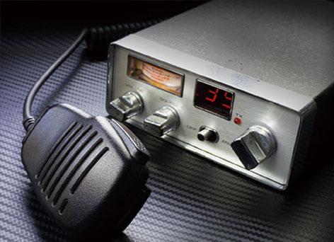 業務用無線・IP無線専用機をご利用の方